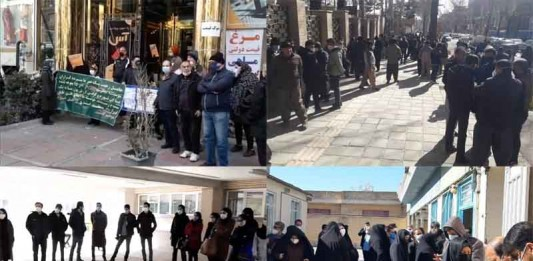 On January 28, Iranian citizens from different walks of life held at least five rallies and strikes in various cities.