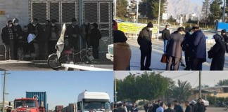 On January 17, Iranians from different walks of life continued their protests to achieve their inherent rights.
