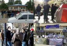 On January 20, Iranian citizens continued their protests against the regime's corruption and mismanagement through eight rallies and sit-ins.