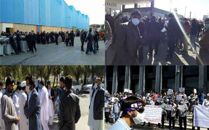 On January 23, Iranian citizens from different walks of life held at least four rallies to vent their anger at officials' mismanagement.