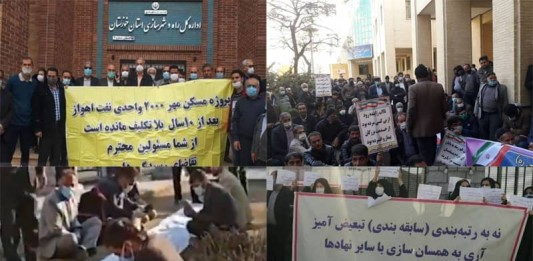 On January 18, Iranian citizens once again vented their anger at the regime's plundering and profiteering policies through four protests.