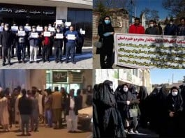 On January 24, Iranians from different walks of life held at least nine rallies and strikes to vent their anger at the regime's policies.