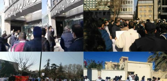 On January 9, Iranian citizens once again took to the streets to vent their anger at the regime's policies through seven protests.