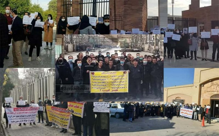 According to reports, Iranian citizens from different walks of life held at least eight rallies and strikes on January 4.
