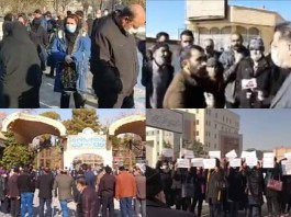 In Iran, disappointed people from different walks of life held at least six gatherings in various cities on January 11.