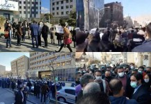 Iranian citizens continued their protests against the regime's plundering policies through six rallies and marches on January 19.