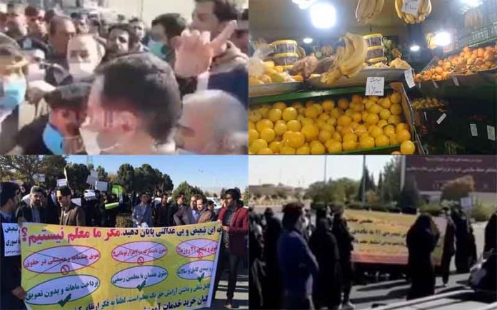On January 30, Iranians continued their protest over the regime's economic failure and disastrous policies, which have led people to poverty.