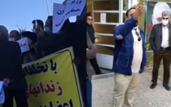 Iranian workers and investors held a rally and a strike on Friday against corruption by officials in Iran. Iranian struggle for basic rights.