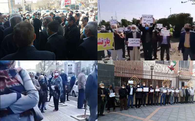 Countrywide Rally of Retirees—Iranians continue protests on February 22