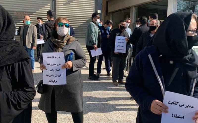 Rally of Creditors—Iranian citizens continue protests on February 2