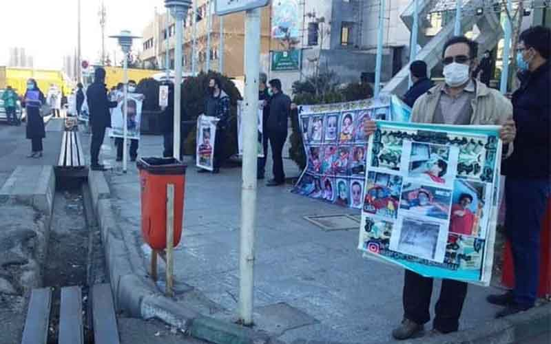 Rally of SMA Patients' Families—Iranians continue protests on February 13