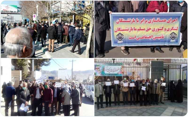Rally of Social Security Retirees—Iranians continue protests on February 3