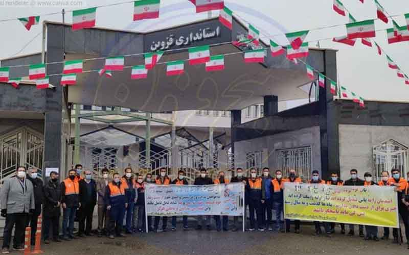 Rally of Toll Workers—Iranians continue protests on February 7