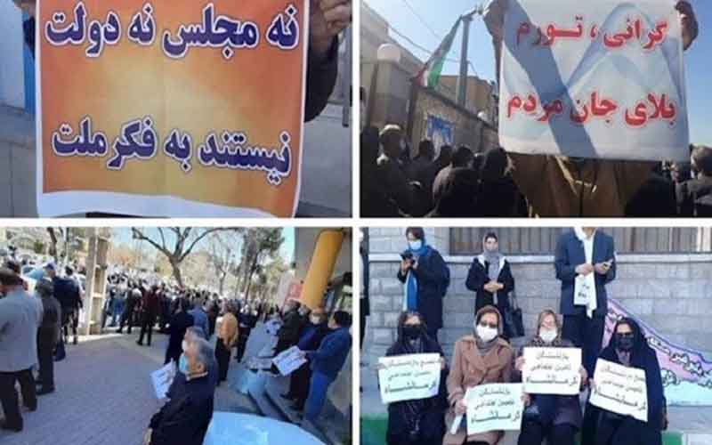 Widespread Protests of Retirees and Pensioners—Iranians continue protests on February 14