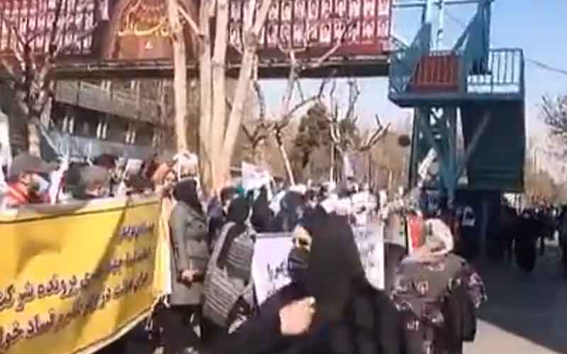 Rally of Azvico Customers—Iranians continue protests on February 24
