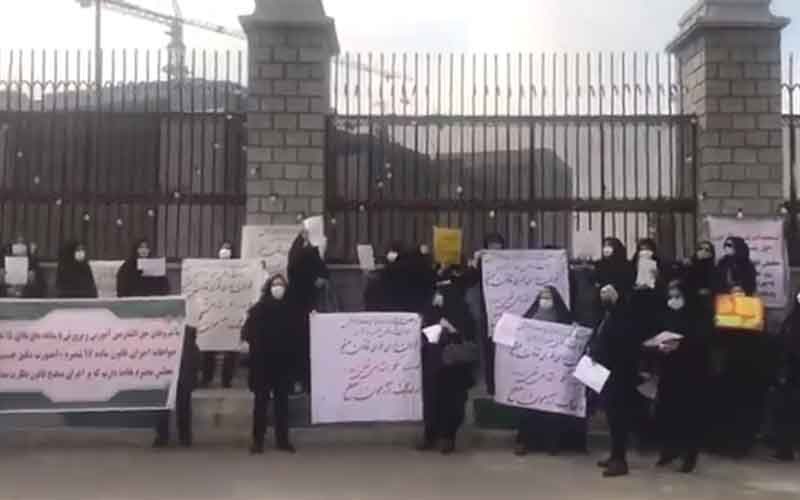 Rally of Contract Teachers—Iranians continue protests on February 17