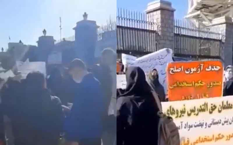 Rally of Contract Teachers—Iranians continue protests on February 22