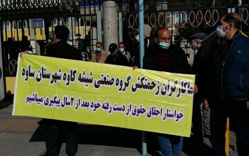 Rally of Glass Workers—Iranians continue protests on February 3