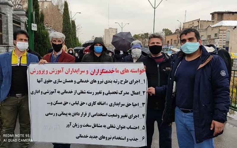 Rally of Janitors—Iranians continue protests on February 7