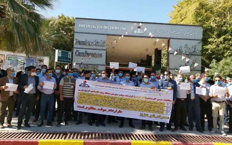 Rally of Oil Workers—Iranian citizens continue protests on February 1