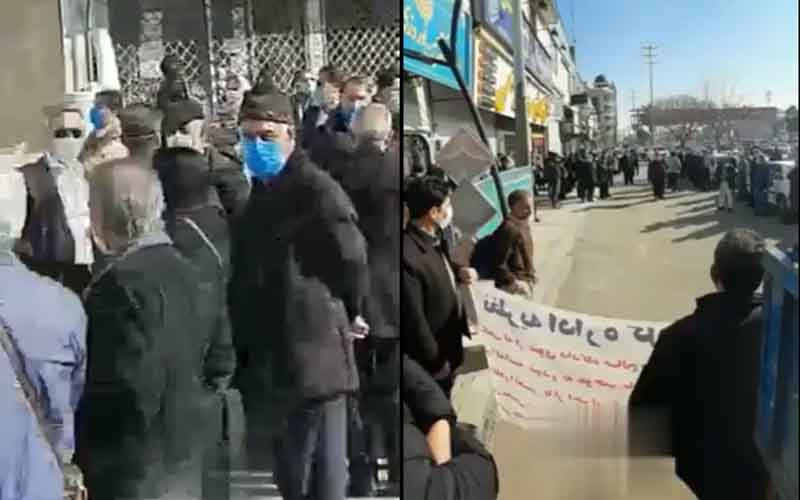 Rally of Siah kouh Landowners—Iranian citizens continue protests on February 4