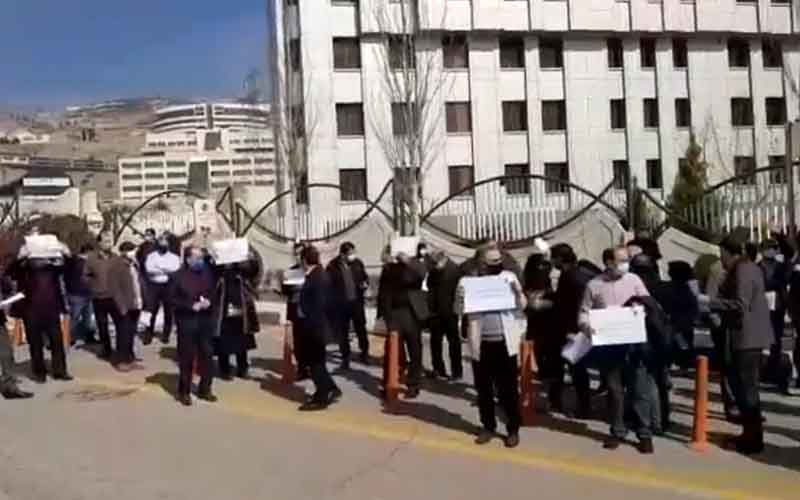 Rally of College Professors and Staff—Iranians continue protests on February 14