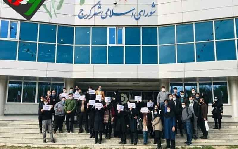 Rally of Contract Forces—Iranians continue protests on February 22 and 23