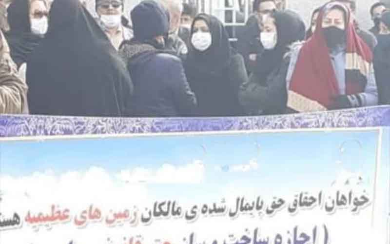 Rally of Landowners—Iranian citizens continue protests on January 31