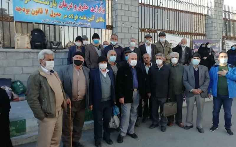 Rally of Steel and Mine Industry Retirees—Iranians continue protests on February 22
