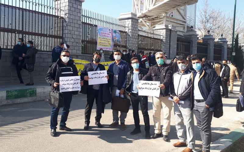 Rallies of Contract Health Staff—Iranians continue protests on February 22 and 23