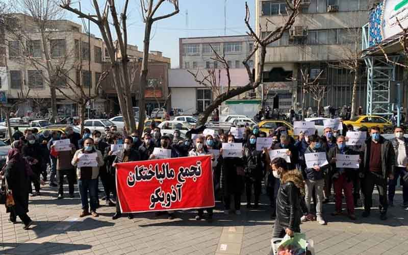 Rally of Car Customers—Iranians continue protests on February 3