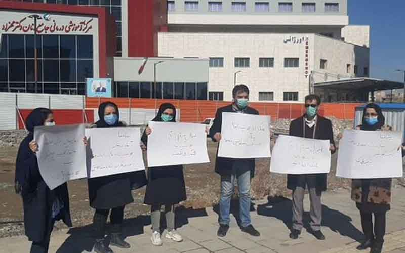 Rally of Social Activists—Iranian citizens continue protests on February 1
