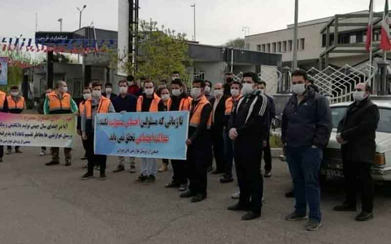 Rally of Toll Workers – Day–Four—Iranians continue protests on February 10