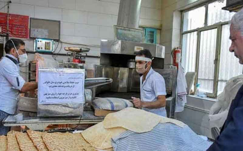 Rally of Bakeries' Workers—Iranians continue protests on February 9