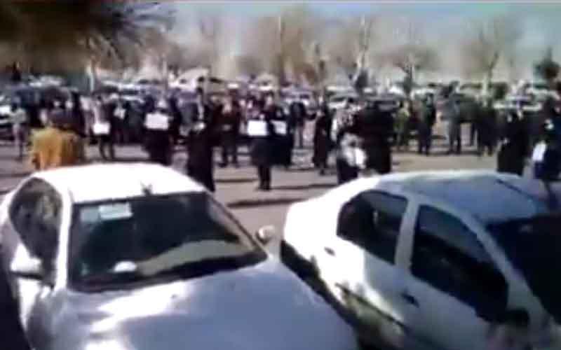 Rally of College Personnel — Warga Iran melanjutkan protes pada 14 Februari