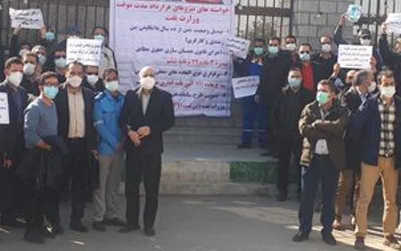 Rally of Contract Oil Workers—Iranians continue protests on February 24
