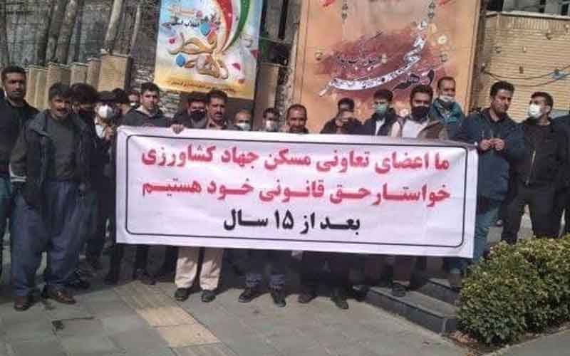 Rally of Housing Cooperative Members—Iranian citizens continue protests on February 6