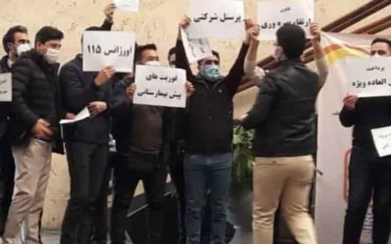 Rally of Emergency and Medical Staff—Iranians continue protests on February 22