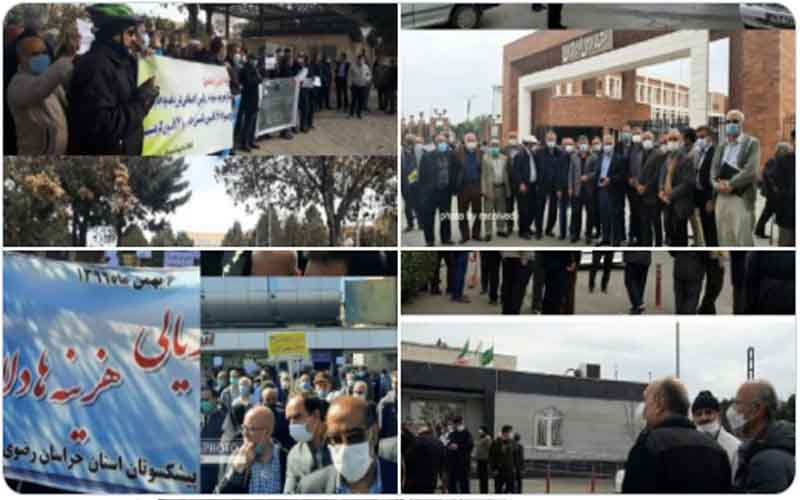 Rally of Retirees—Iranians continue protests on February 17