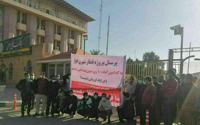 Rally of Urban Train Staff—Iranians continue protests on February 22 and 23