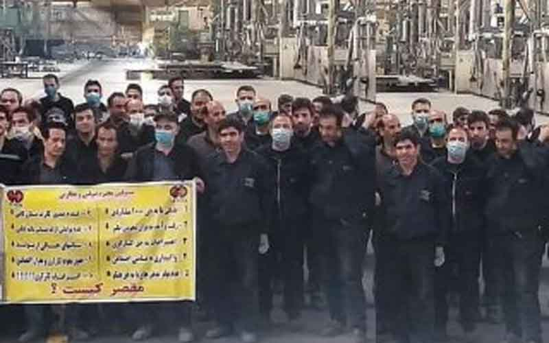 Rally of HEPCO Workers—Iranians continue protests on February 17