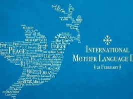 The United Nations Educational, Scientific and Cultural Organization (UNESCO) in 1999 declared February 21, as the International Mother Language Day.