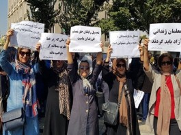 Iranian women partake in the protests of various social sectors