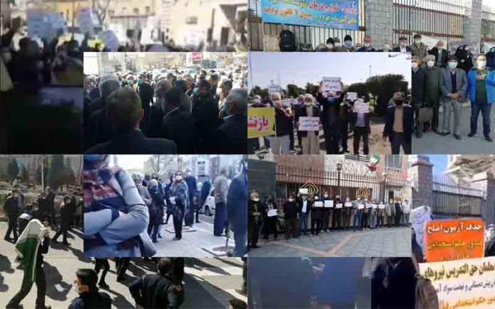 On February 21, Iranian citizens from different walks of life held at least 26 rallies and protests in various cities.