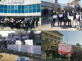 On February 22 and 23, Iranians held at least eight protests in various provinces, including the massive protest in Saravan city, SE Iran.
