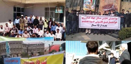 On February 6, Iranian citizens held at least eight protests, venting their anger over officials' oppressive and plundering policies.
