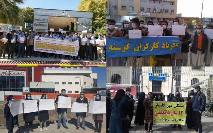 On February 1, Iranian citizens held at least five rallies in different provinces, venting their anger over the regime's mismanagement.