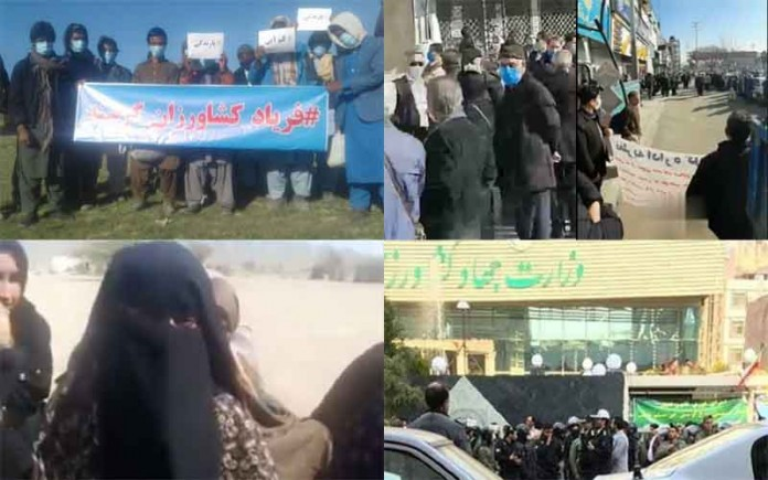 On February 4, Iranian citizens held at least five rallies, protesting officials' failure to respect their inherent rights.