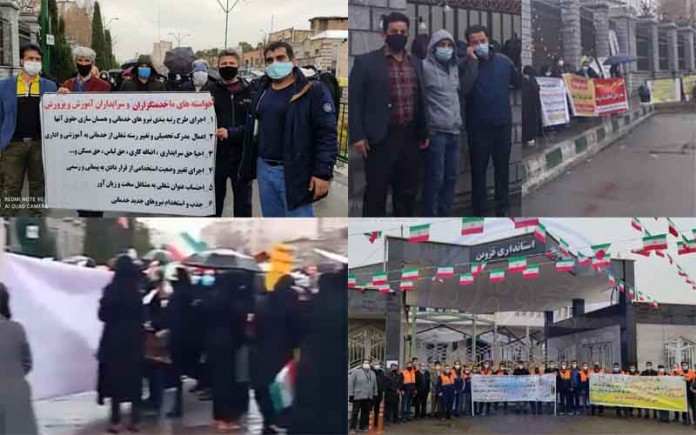 On February 7, Iranian citizens held at least five rallies in various cities, protesting officials' inaction toward resolving their dilemmas.