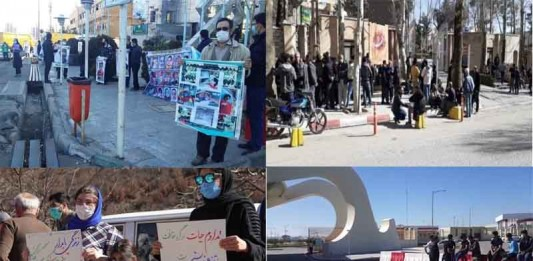 On February 13, Iranian citizens held at least four rallies and protests in four different provinces, venting their anger at the regime.